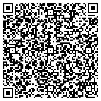 QR-код с контактной информацией организации № 11 НОВО-САВИНОВСКОГО Р-НА