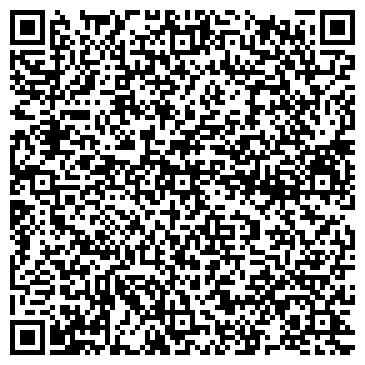 QR-код с контактной информацией организации Департамент юстиции Карагандинской области