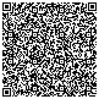QR-код с контактной информацией организации № 12 МУЗЫКАЛЬНО-ХОРЕОГРАФИЧЕСКАЯ ШКОЛА НОВО-САВИНОВСКОГО Р-НА