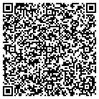 QR-код с контактной информацией организации № 13 МОСКОВСКОГО Р-НА