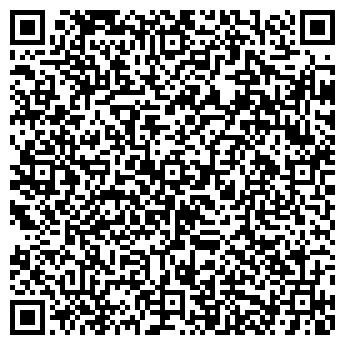 QR-код с контактной информацией организации № 14 ПРИВОЛЖСКОГО Р-НА