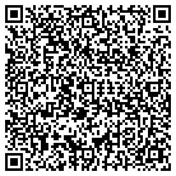 QR-код с контактной информацией организации № 14 СОВЕТСКОГО Р-НА