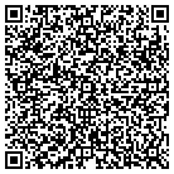 QR-код с контактной информацией организации № 15 ПРИВОЛЖСКОГО Р-НА