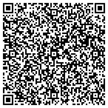 QR-код с контактной информацией организации № 16 НОВО-САВИНОВСКОГО Р-НА
