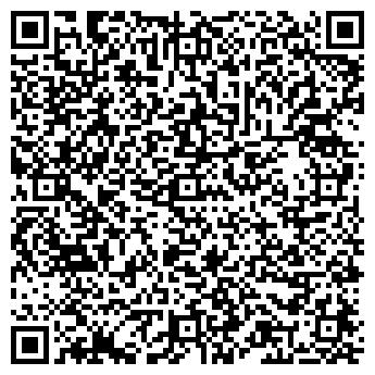 QR-код с контактной информацией организации № 18 КИРОВСКОГО Р-НА