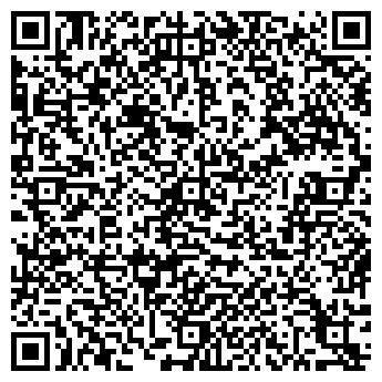 QR-код с контактной информацией организации № 20 ПРИВОЛЖСКОГО Р-НА
