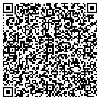 QR-код с контактной информацией организации № 21 АВИАСТРОИТЕЛЬНОГО Р-НА