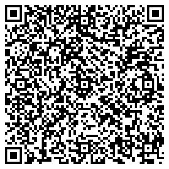 QR-код с контактной информацией организации № 27 НОВО-САВИНОВСКОГО Р-НА