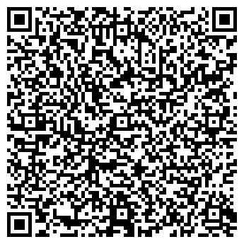 QR-код с контактной информацией организации № 28 СОВЕТСКОГО Р-НА
