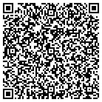 QR-код с контактной информацией организации № 29 МОСКОВСКОГО Р-НА