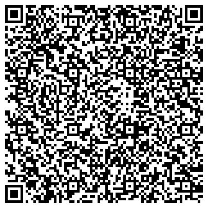 QR-код с контактной информацией организации КАРАГАНДИНСКАЯ РЕСПУБЛИКАНСКАЯ ВОЕННАЯ ШКОЛА-ИНТЕРНАТ ИМ. ТАЛГАТА БЕГЕЛЬДИНОВА