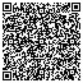 QR-код с контактной информацией организации № 5 ДЮСШ