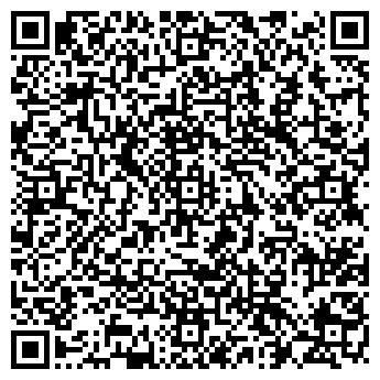 QR-код с контактной информацией организации № 13 ПО ГАНТБОЛУ ДЮСШ
