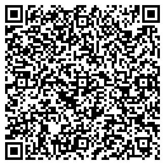QR-код с контактной информацией организации № 14 ДЮСШ