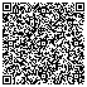 QR-код с контактной информацией организации ВИКТОРИЯ ДЮСШ
