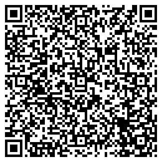 QR-код с контактной информацией организации ЗЕНИТ ДЮСШ