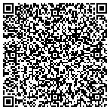 QR-код с контактной информацией организации АЛМА-ТВ ЗАО КАРАГАНДИНСКИЙ ОБЛАСТНОЙ ФИЛИАЛ