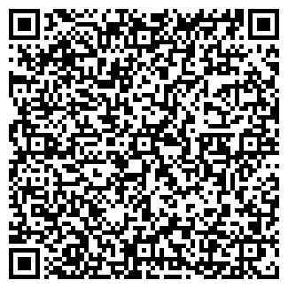 QR-код с контактной информацией организации СКАЙТЕК-СПОРТ