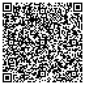 QR-код с контактной информацией организации СПЕКТР ДЮСШ