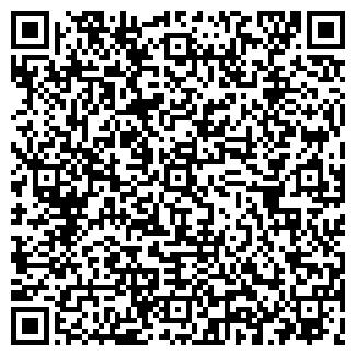 QR-код с контактной информацией организации ТАСМА ДЮСШ