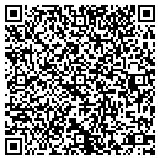 QR-код с контактной информацией организации № 7 ТАТАРСКАЯ