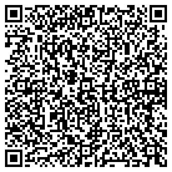 QR-код с контактной информацией организации №3 НОВО-САВИНОВСКОГО Р-НА