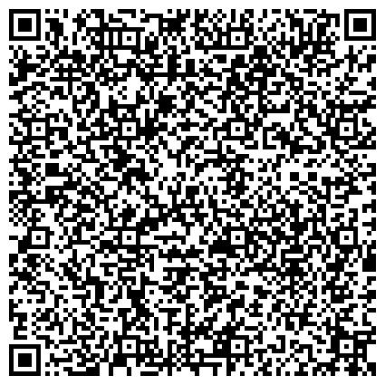 QR-код с контактной информацией организации РЕСПУБЛИКАНСКАЯ СПЕЦИАЛЬНАЯ ОБЩЕОБРАЗОВАТЕЛЬНАЯ ШКОЛА ДЛЯ ДЕТЕЙ И ПОДРОСТКОВ С ДЕВИАНТНЫМ ПОВЕДЕНИЕМ