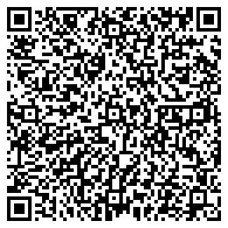 QR-код с контактной информацией организации № 1 ТАТАРСКАЯ