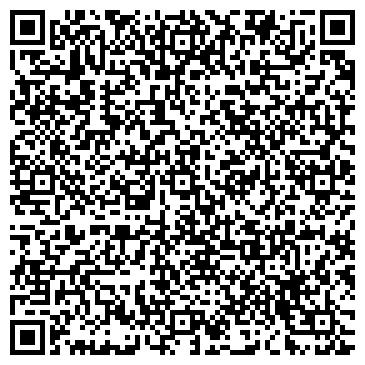 QR-код с контактной информацией организации № 3 С ТАТАРСКИМ ЯЗЫКОМ ОБУЧЕНИЯ