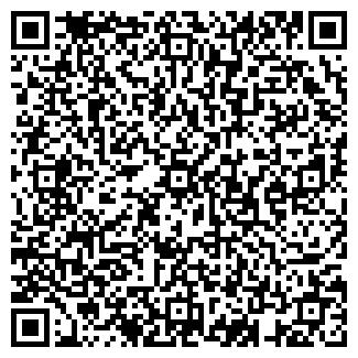 QR-код с контактной информацией организации № 14 ТАТАРСКАЯ