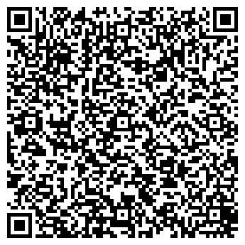 QR-код с контактной информацией организации № 15 ТАТАРСКАЯ