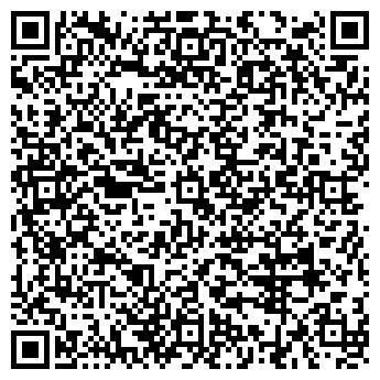 QR-код с контактной информацией организации № 17 ИМ. ИБРАГИМОВА