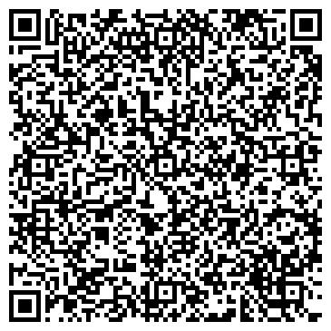 QR-код с контактной информацией организации № 27 С ТАТАРСКИМ ЯЗЫКОМ ОБУЧЕНИЯ