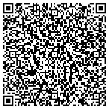QR-код с контактной информацией организации № 30 С ТАТАРСКИМ УКЛОНОМ ОБУЧЕНИЯ
