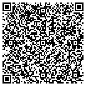QR-код с контактной информацией организации № 159 СОЦИАЛЬНО-ПРАВОВОЙ