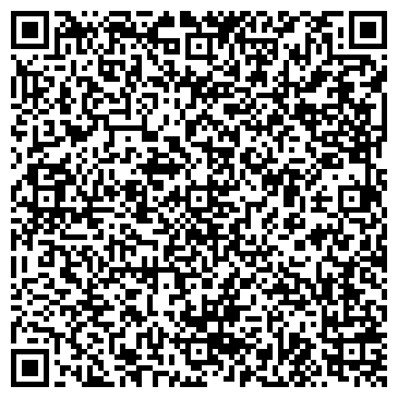 QR-код с контактной информацией организации АВТОСПЕЦСЕРВИС ООО АВТОШКОЛА