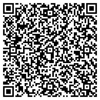 QR-код с контактной информацией организации АВТО-1