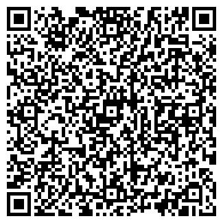 QR-код с контактной информацией организации АЛАН АВТО