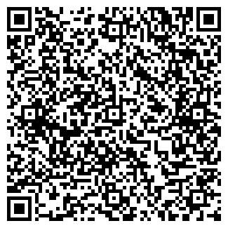 QR-код с контактной информацией организации АРБАКЕШ