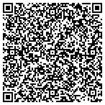 QR-код с контактной информацией организации КАЗАНСКАЯ ШКОЛА ВОДИТЕЛЬСКОГО МАСТЕРСТВА