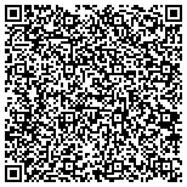 QR-код с контактной информацией организации РЕГИОНАЛЬНЫЙ УЧЕБНЫЙ ЦЕНТР ПО ПОДГОТОВКЕ КАДРОВ