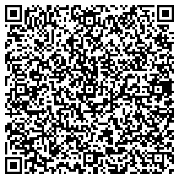 QR-код с контактной информацией организации АРСЕНАЛ-Д