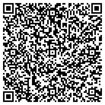 QR-код с контактной информацией организации ГРАНИТ УЧЕБНЫЙ ЦЕНТР