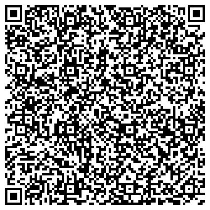 QR-код с контактной информацией организации МОСКОВСКИЙ ГОСУДАРСТВЕННЫЙ УНИВЕРСИТЕТ ЭКОНОМИКИ, СТАТИСТИКИ И ИНФОРМАТИКИ (МЭСИ) КАЗАНСКИЙ ФИЛИАЛ
