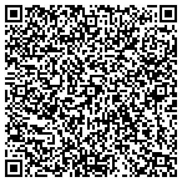 QR-код с контактной информацией организации ОБЩЕСТВЕННОЕ МНЕНИЕ-ТАТАРСТАН