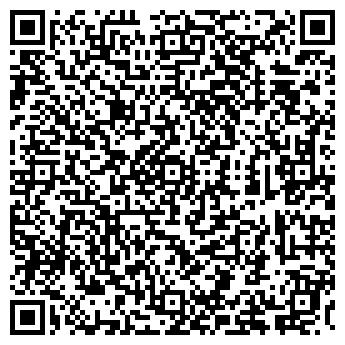 QR-код с контактной информацией организации УСПЕХ-ЦЕНТР ПЛЕЗИР