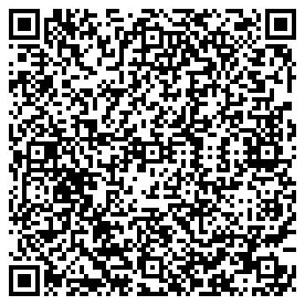 QR-код с контактной информацией организации ВЕСЕННИЕ ГРЕЗЫ