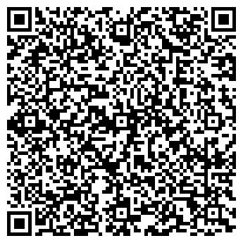 QR-код с контактной информацией организации КАЗМАШКОМПЛЕКТ УЦ, ООО