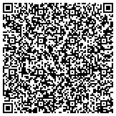 QR-код с контактной информацией организации АСД-Г.КАРАГАНДА, РП ОФИЦИАЛЬНЫЙ ДИСТРИБЬЮТОР КОМПАНИИ ПРОКТЕР ЭНД ГЕМБЛ