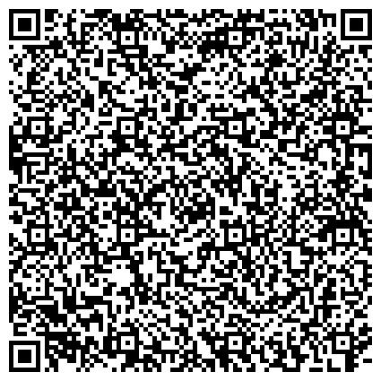 QR-код с контактной информацией организации РЕСПУБЛИКАНСКИЙ ЦЕНТР ДЕТСКОГО И ЮНОШЕСКОГО ТЕХНИЧЕСКОГО ТВОРЧЕСТВА И ИНФОРМАЦИОННЫХ ТЕХНОЛОГИЙ РТ, ГУ